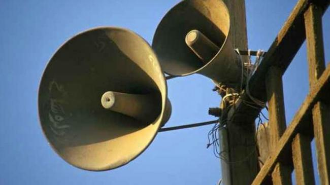 SC Rejects BJPs Plea Challenging Bengal Governments Order On Loudspeakers - Sakshi