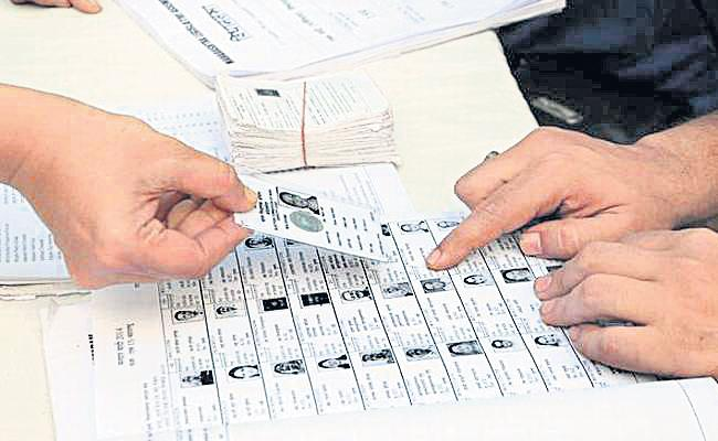 Voter ID Cards Last List Out Hyderabad - Sakshi