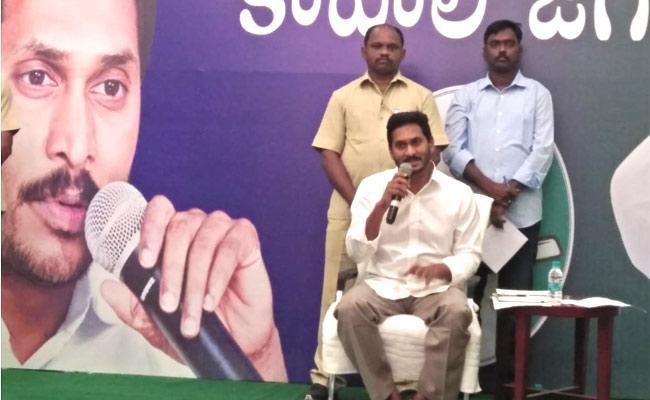 YS Jagan Slams CM Chandrababu After His Meeting With Neutral Influencers - Sakshi