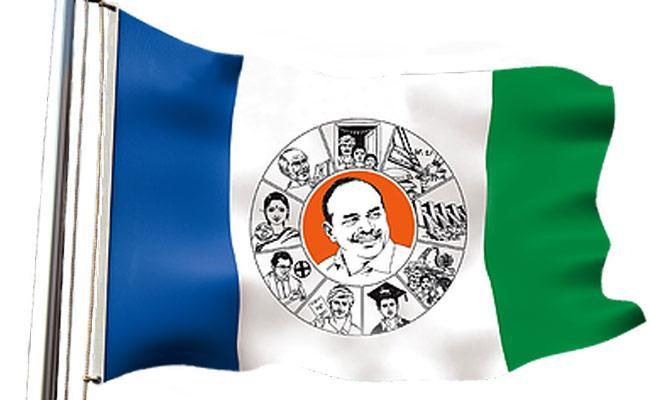 Bogus Votes: Election Commission of India assures AP High Court  - Sakshi