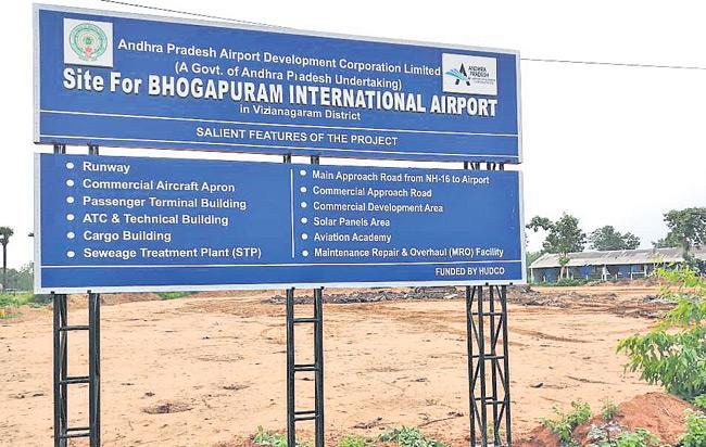 Chandrababu To Lay Foundation Stone To Bhogapuram Airport - Sakshi