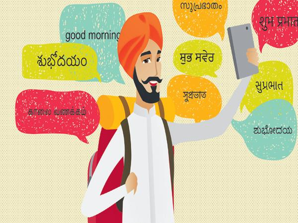 Native social networking app share chat is in full swing - Sakshi