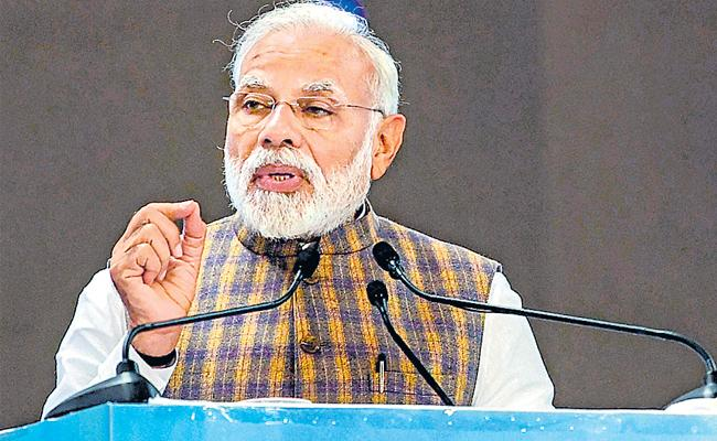 ndia could be second-largest economy by 2030, says PM Narendra Modi - Sakshi