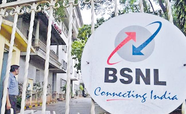 BSNL is implementing various cost control measures. - Sakshi