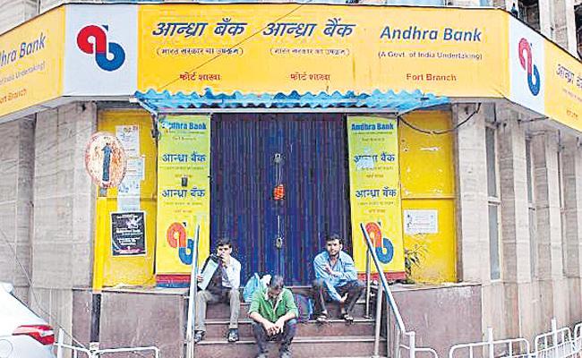 Increased Andhra Bank losses - Sakshi