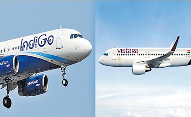 IndiGo kicks off flash sale with cheap domestic flight tickets from Rs 899.  - Sakshi