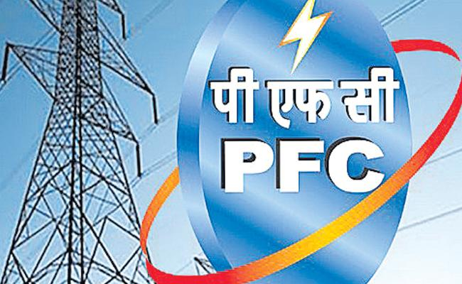 The PFC profit is Rs 2,075 crore - Sakshi