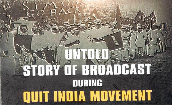 Article On Azad Radio Role In Quit India Movement - Sakshi