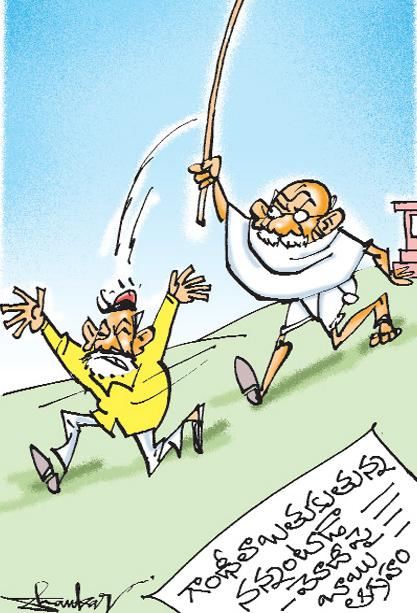 Sakshi cartoon(12-02-2019)