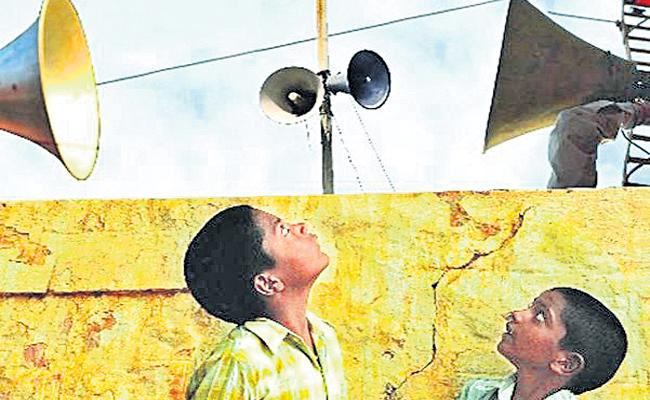 SC Rejects BJP Plea On Bengal loudspeaker Ban And Says Kids Studies More Important - Sakshi