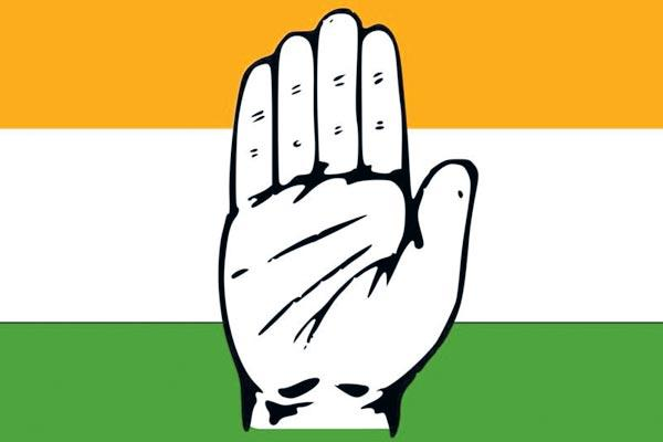 The Congress Election Committee meeting was postponed - Sakshi