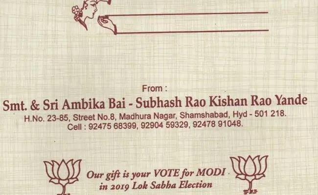 Bridegroom Asked Not Gift For My Marriage Just Vote For Modi - Sakshi
