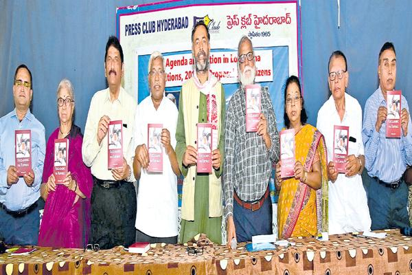 Elections as Competition between religions - Sakshi