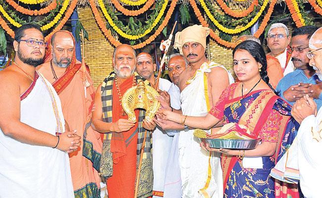 Maha Kumbhabhishekam At Visakha Sri Sharada Peetham - Sakshi