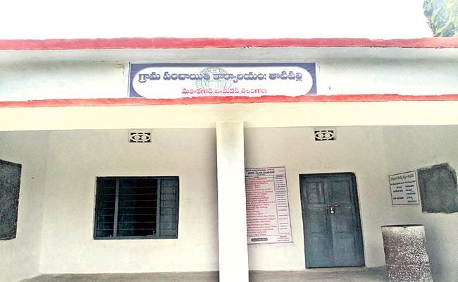 Grama Panchayat Bhavans Shortage Medak - Sakshi