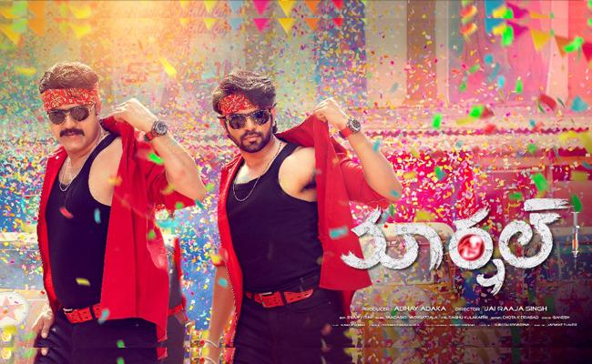 Abhay Marshal Movie Shooting Completed - Sakshi
