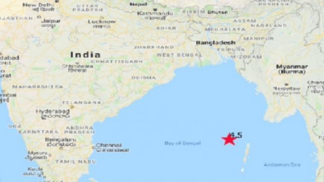 Andaman Islands Earthquake Hits 2019 - Sakshi
