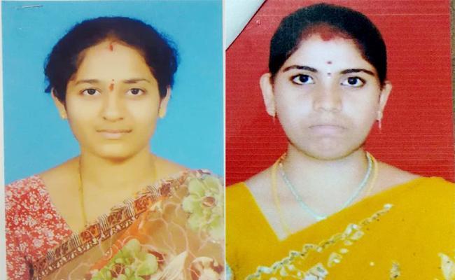Married Womens Missing in Visakhapatnam - Sakshi