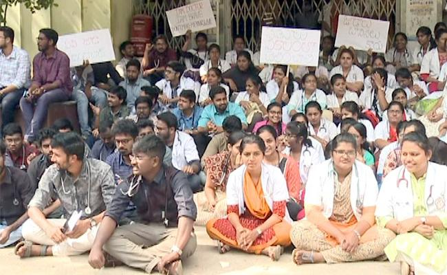 Ruia Hospital Junior Doctors Strike - Sakshi