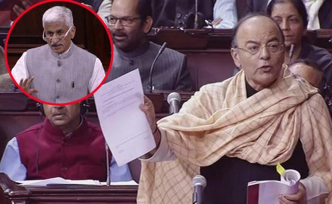 Central Finance Minister Arun Jaitley Answered Vijayasai Reddys Question In Rajyasabha - Sakshi