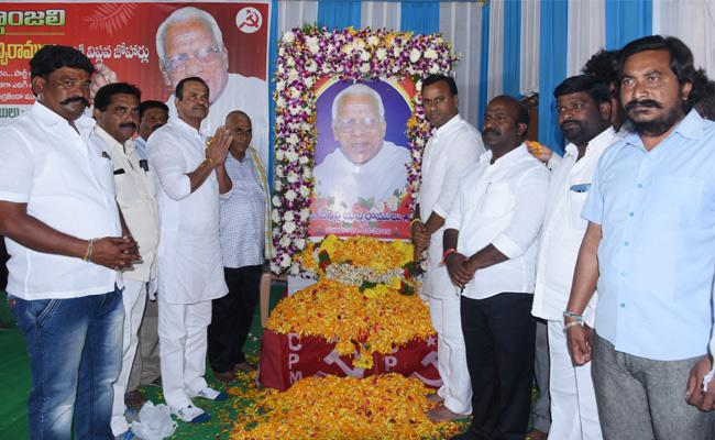 CPM Leaders Commemoration Meeting Nalgonda - Sakshi