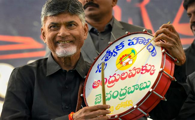 Chandrababu Spends 10 crores From Ap Govt Funds For Delhi Dharma Porata Deeksha - Sakshi