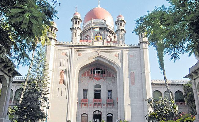 Osmania Students PIL in High Court for  New Cabinet - Sakshi