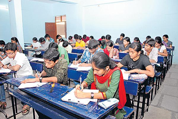 End to the self testing centers - Sakshi