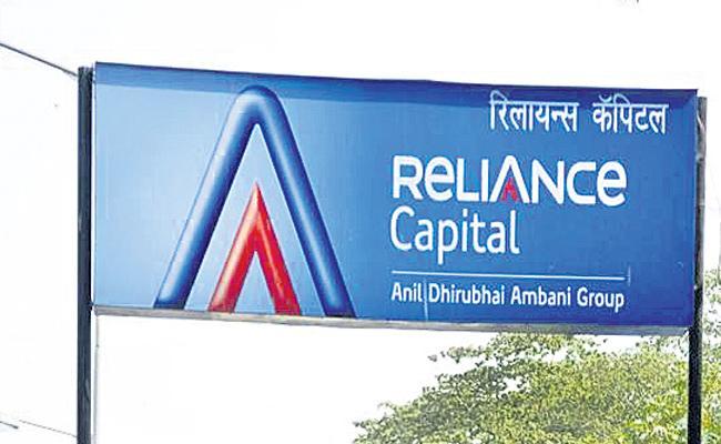 Reliance Capital's net profit was Rs 2,133 crore - Sakshi