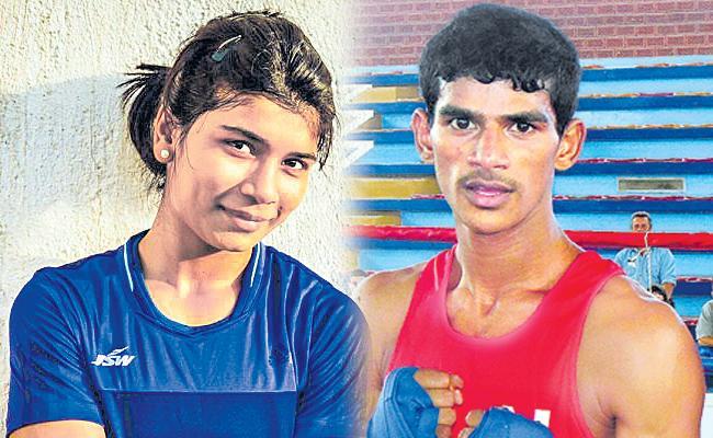 Nikhat Zareen, Prasad for international boxing tournaments - Sakshi
