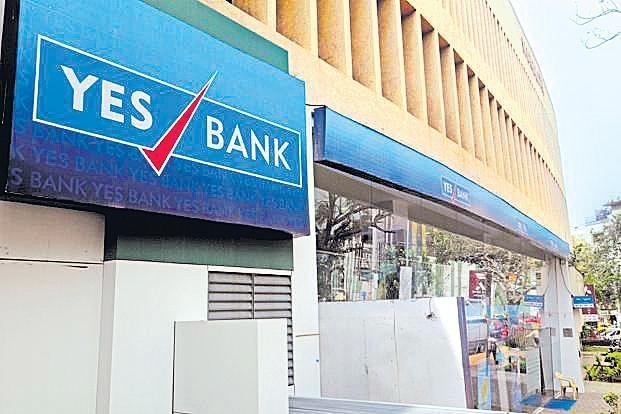 Yes Bank Sees Best Day after RBI Gives CleanChit - Sakshi