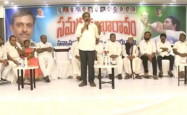 YSRCP Leaders Comments Over Samara Shankaravam - Sakshi