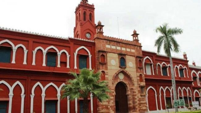 violence in Aligarh Muslim University, treason case - Sakshi