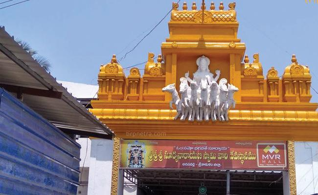 Arasavalli Temple Income Special Story - Sakshi