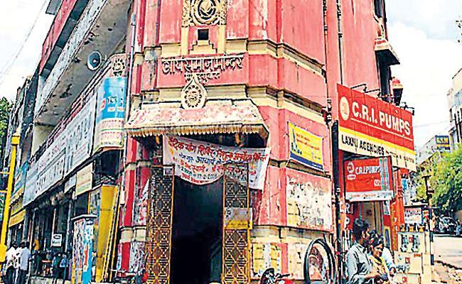 Love Marriages in Arya Samaj Special Story - Sakshi