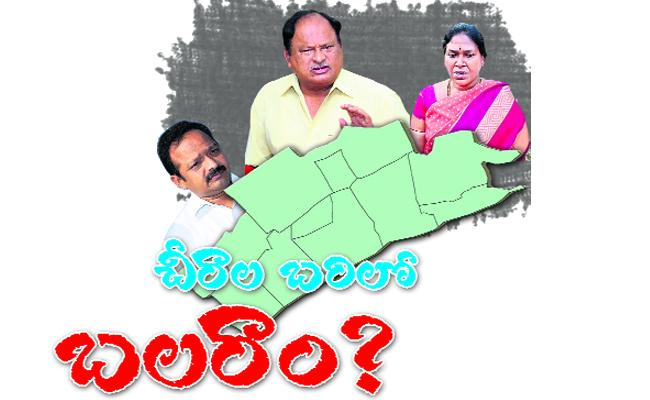 Ticket Conflicts in TDP Party in Prakasam - Sakshi