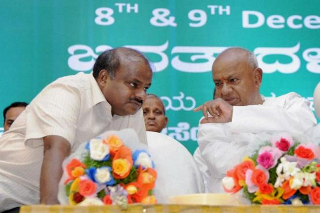 BJP MLA Audio Clip Reveals Deve Gowda Will Die Soon - Sakshi