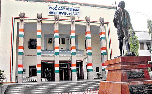 Congress party is debating what to do in the legislative council election - Sakshi