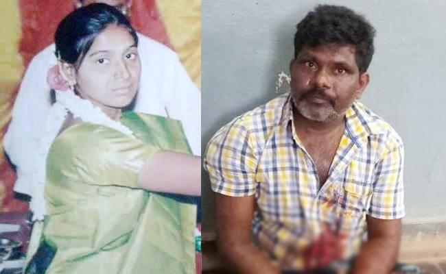 Husband Killed Wife in Kurnool - Sakshi