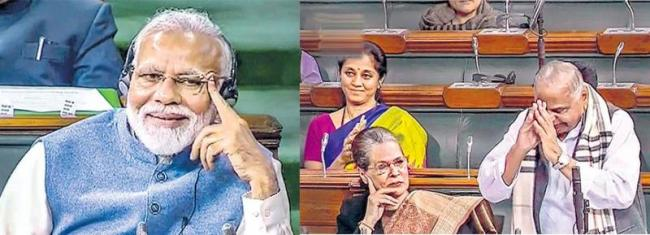 Narendra Modi's address on the last day of Budget Session in the Lok Sabha - Sakshi