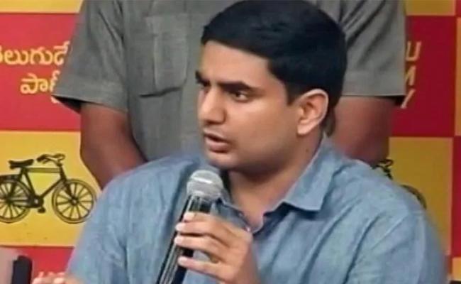 Nara Lokesh Twist To The AP Mgnregs Employees - Sakshi