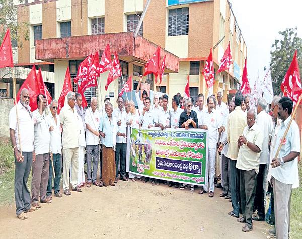 Farmers protest on Loan waiver - Sakshi