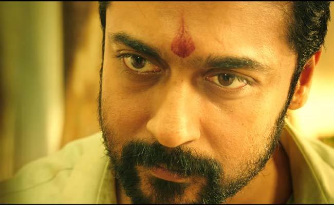 Surya NGK Teaser Released - Sakshi