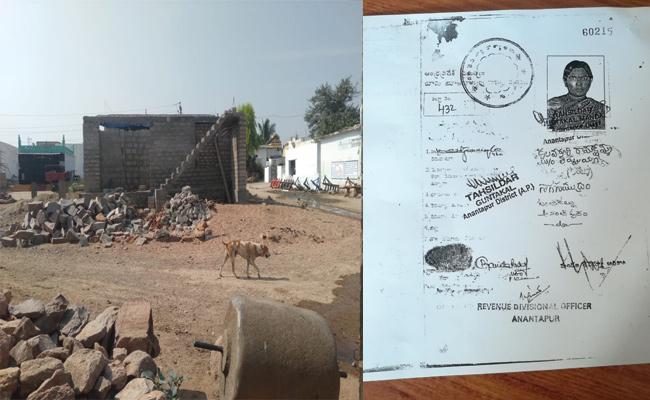 TDP Leader Fraud in Ration Cards Anantapur - Sakshi