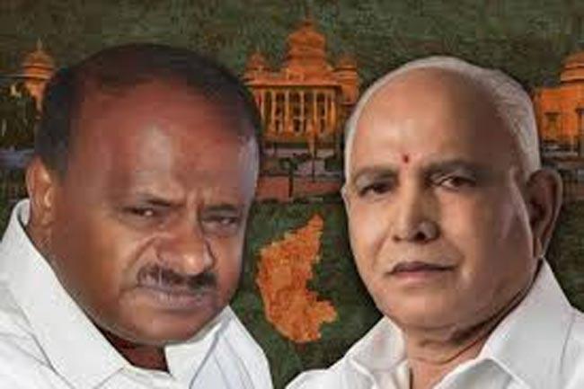Karnataka CM releases audio tape, accuses Yeddyurappaof luring JD-S MLA - Sakshi