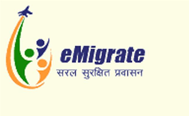India emigration rules for iraq modified - Sakshi