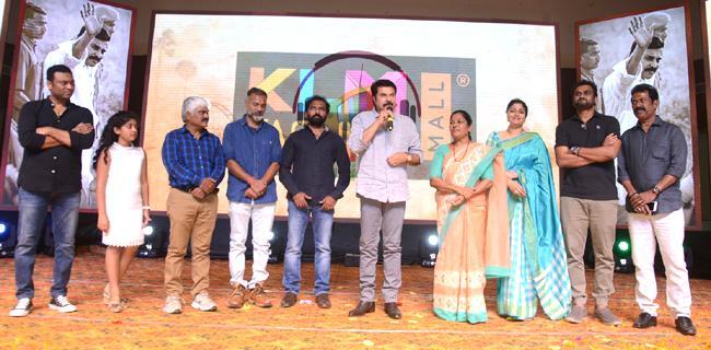 Mammootty EMOTIONAL Speech About Yatra Blockbuster Meet - Sakshi