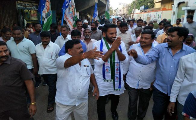 YSRCP Leader Ravali Jagan Kavali Jagan Program In Nandyal - Sakshi