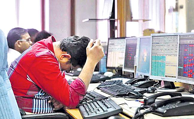 Sensex Closes Lower For Seventh Day - Sakshi