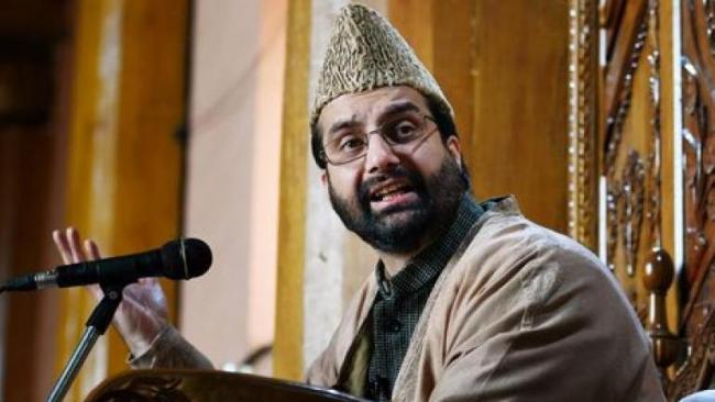 Govt Withdraws Security Of Separatist Leaders - Sakshi